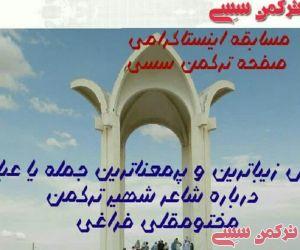 c_300_250_16777215_10_images_1_70721.jpg