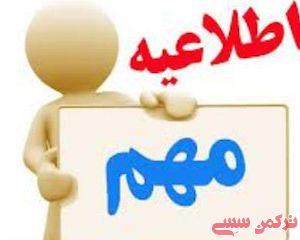 c_300_250_16777215_10_images_68390.jpg