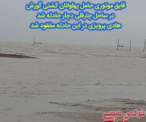 c_300_250_16777215_10_images_71881.jpg