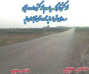 c_300_250_16777215_10_images_72430.jpg