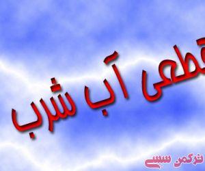 c_300_250_16777215_10_images_ghateiab.jpg