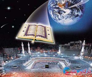 c_300_250_16777215_10_images_islam.jpg